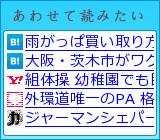 あjavascript:void(0)わせて読みたい