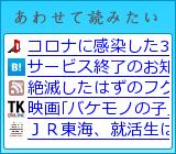 レコメンデーションエンジン