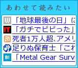 縺ゅo縺帙※隱ュ縺ソ縺溘>