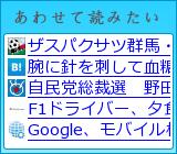 くろじん↑マヤ(京都系ミュージシャン)のブログとあわせて読みたい