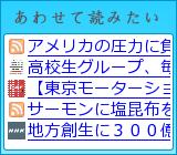 ���킹�ēǂ݂����u���O�p�[�c