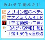 ���碌���ɤߤ����֥?�ѡ���