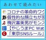 福岡のリフォーム
